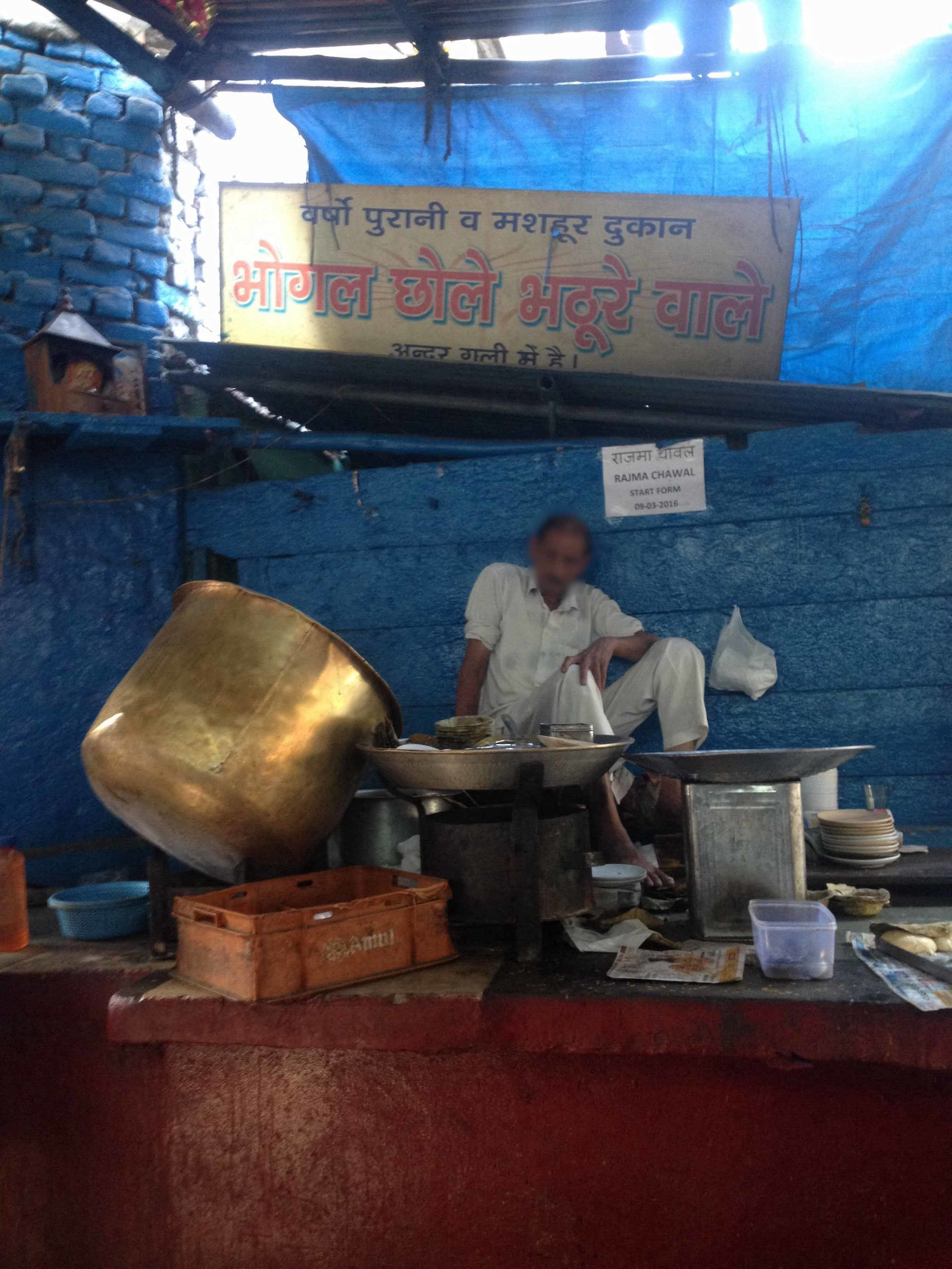 Bhogal Chole Bhature Wala, Connaught Place : Place to EAT in Delhi / NCR