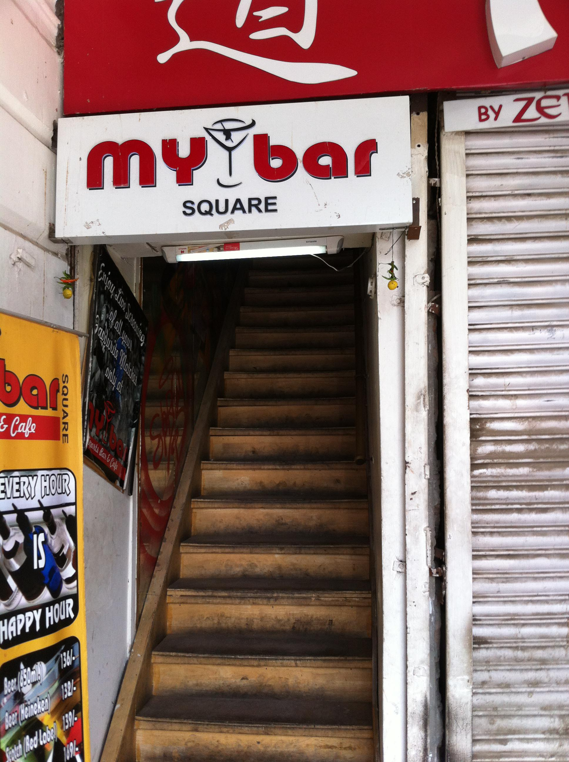 MY BAR SQUARE, Connaught Place : Place to EAT in Delhi / NCR